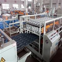 厂家直销     专业生产树脂瓦设备   琉璃瓦设备