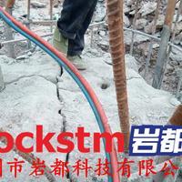劈裂机劈裂棒 深基坑开挖无震动破裂岩石设备 岩都机械