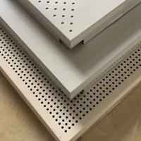 专业订做环保铝扣板 直供 来图定做