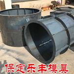 沉泥井钢模具  产业发展~沉泥井钢模具