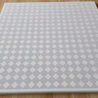 �o电粉末喷涂铝扣板、涂厚0.06-0.1铝天花板
