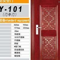 王力 乙级防盗门通风透气安全门门中门进户门入户门Y101可定制