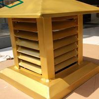 桂林别墅建筑铝合金排气帽烟囱帽厂家
