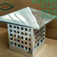 广东楼房建筑烟囱帽铝合金材质价格