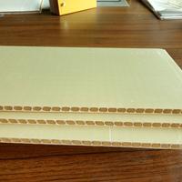 西安石塑墻板自有工廠自產自銷