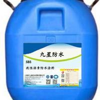 PB-1型桥面防水涂膜施工
