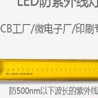 深圳市郎特科技有限公司