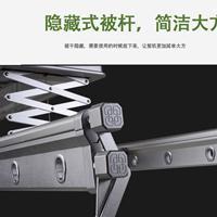 晒帝摩登系列Q31智能晾衣机 多元化灯光照明 晾杆一键升降