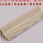 邢台市pvc竹木纤维集成快装墙板厂家批发价格