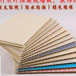 南阳市竹木纤维集成墙板全屋整装护墙板厂家批发价格