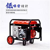 3KW小型汽油发电机报价