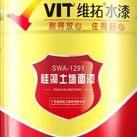 维拓抗病毒健康植物水漆--SWA-1291硅藻土墙面漆