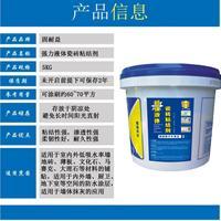 招商 固耐益超强液体瓷砖粘接剂 诚招全国经销商 低门槛