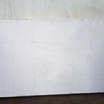 5公分防火封堵板材 白色每块报价