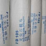 抗拉强度高无尘石棉防火布制造公司