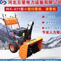 遭遇暴雪天气@滚刷式小型扫雪机⌒冬季畅销款!道路扫雪机