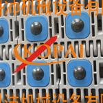 供应滚珠塑料网带链