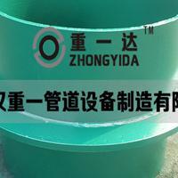 武汉刚性防水套管重一管道制造 厂家加工直销中