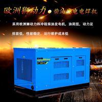 500A柴油发电电焊机水冷