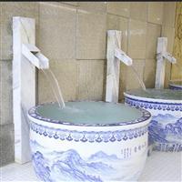 订做景德镇陶瓷大缸厂 温泉洗浴泡澡陶瓷缸厂家订购