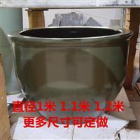 大浴场用的泡澡缸 景德镇陶瓷泡澡缸  保温温泉洗浴大瓷缸