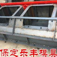锚杆框架梁模具应用  锚杆框架梁模具功能