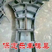 锚杆框架梁模具设计 锚杆框架梁模具推广