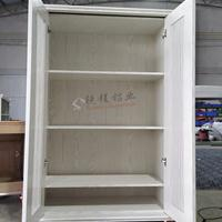 全铝橱柜铝材 全铝家具铝材厂家定制全铝橱柜 全铝衣柜 全铝书柜