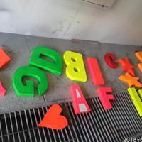 青岛玻璃钢发光字|生产厂家
