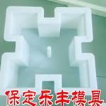 护坡砖模具应用 护坡砖模具使用技巧