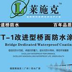 河北三涂FYT-1水性瀝青基橋面防水材料廠家