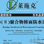 PB聚合物改性沥青防水涂料道桥养护专用
