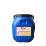 SBS改性沥青防水涂料企业出售