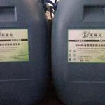 屋面防水补漏材料 经销商 GBS环保型桥梁防水涂料