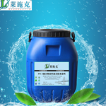 PB-II/PB-I改性沥青防水涂料桥面防水材料厂