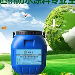 PB-2道桥高聚合物改性沥青防水涂料四川省交通运输厅建议用材