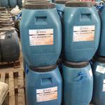 不需检验家实多防水厂家供应HUT-1聚合物改性沥青 高速路桥 防水涂料