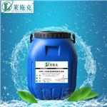 AMP-100二阶反应性粘结剂桥面防水涂料厂家