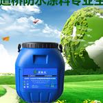 连云港AWP-2000F纤维增强型防水性价比高厂家