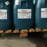 AMP-LM/100二阶反应型防水粘结涂料云南路桥防水层专用