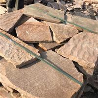 厂家直销 护坡石 杂色乱石板 浆砌片石 定制厚度 大量批发
