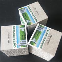 墙板工程-轻质隔墙板售价-新型隔墙板材料