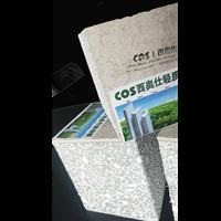 贵州轻质墙板-新型墙体材料-水泥隔墙板价格是多少