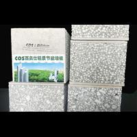 贵州复合墙板-新型墙体材料-轻质隔墙板多少钱一块