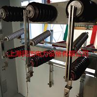 35KV隔离开关电缆分接箱DFKW-40.5/630专业制造厂家