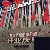 杭州型材铝窗花隔断 防盗铝花格装饰 木纹铝花格供应商