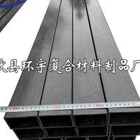 碳纤维方管  自动化设备专用