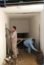 地下室现浇楼板裂缝渗水怎么处理