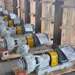 UHB-ZK32/10-30耐腐蚀砂浆泵十大排名 耐磨耐腐蚀化工泵