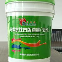 齐齐哈尔 哪有销售水性环保油墨的厂家,印刷水墨质量好